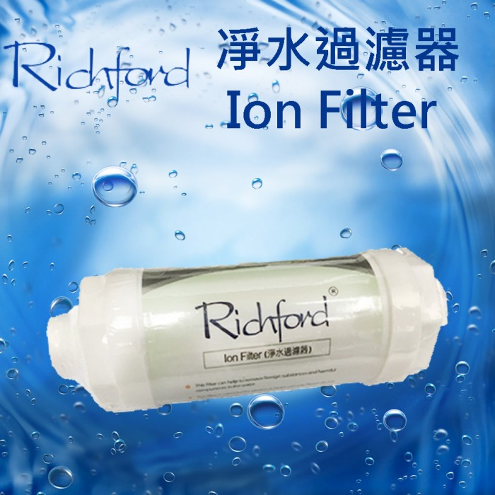 ion-filter-700×700
