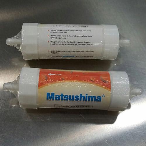matsushima_filter